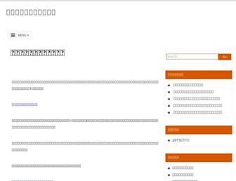 1c70f1c6655cd856fc9436ee3084a17b322eb8cc.jpg?uri=srilankamails