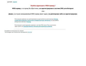 1c8fa5f43ddfeebda1a1c774ab139aab484003c3.jpg?uri=autorship.spb