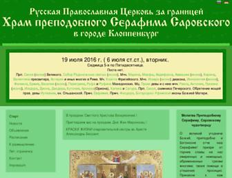 1ca28e5935e5674e1f22e865592ad8e879472370.jpg?uri=russische-gemeinde