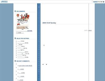 Main page screenshot of aaaaaaaa.pppppp.mods.jp