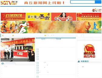 Main page screenshot of sqtv.net