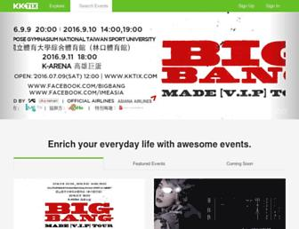 Thumbshot of Kktix.com