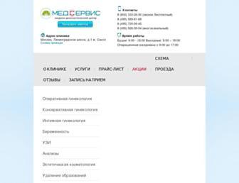 1cc565f7a30cefcd126294772ab9a67152229adc.jpg?uri=ooomedservis
