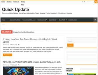 quickupdate.in screenshot