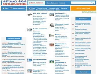 Main page screenshot of neftekamskbazar.ru