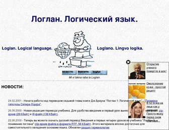 1ce38798996359c71062f75d34dc74bbc517fcc6.jpg?uri=loglan.euro