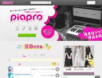 Main page screenshot of piapro.jp