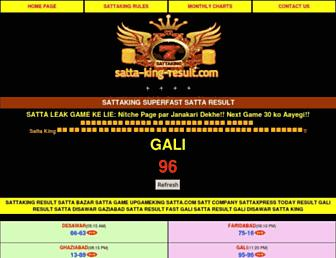 satta-king-result.com screenshot