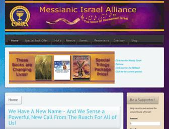 1d1341c63d8f0acc1af3afe8d2519c99fecb6537.jpg?uri=messianicisrael