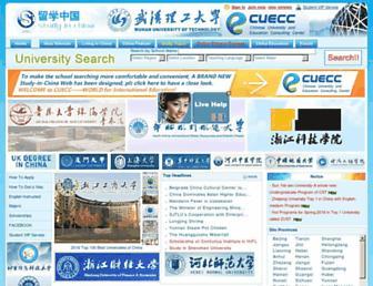 1d16a5afbb5b1a3ab8cf7c171a387d0158e5b0f1.jpg?uri=study-in-china