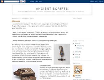 1d1eae9fd9cca95e20a265fa1700ba7667081cb4.jpg?uri=ancientscriptsblog.blogspot