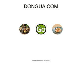 1d380170e11945fd3e6c3b2f4b88bb3853bafb58.jpg?uri=dongua
