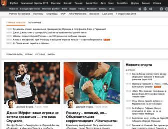 Thumbshot of Fanat.ru