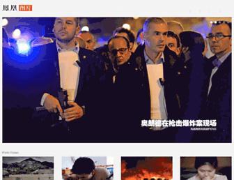 Thumbshot of Ifengimg.com