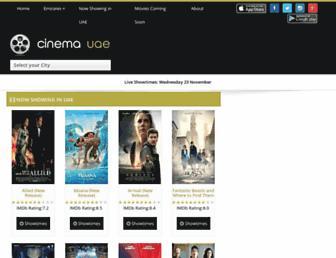 cinemauae.com screenshot