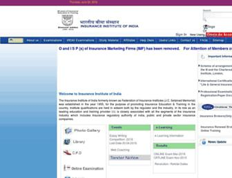 insuranceinstituteofindia.com screenshot