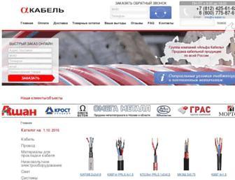 1d76a939aeb680120dc27b9c7b717b97053572ce.jpg?uri=a-kabel