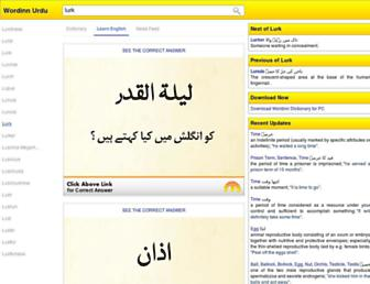 urdu.wordinn.com screenshot