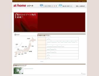 1d849c2766cb106df1f6447104dec6c7b26b55d2.jpg?uri=resort-athome