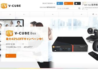 Main page screenshot of vcube.co.jp