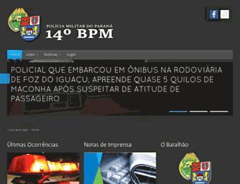 14bpmfoz.com.br screenshot