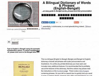 1da1435cbd3b756fdc8d8cee0de371bf141035a0.jpg?uri=bengali-dictionary