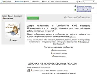 1db7c576144056eeaec4767711c23dac55014f28.jpg?uri=blog-mastera