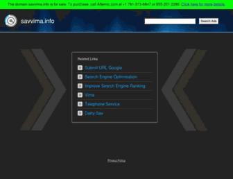 Thumbshot of Savvima.info
