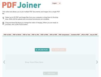 pdfjoiner.com screenshot