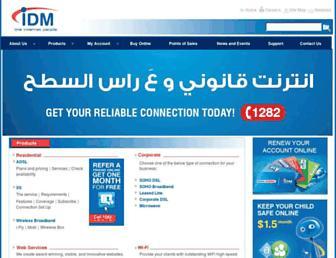 idm.net.lb screenshot