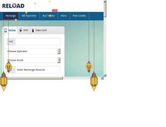 reload.in screenshot