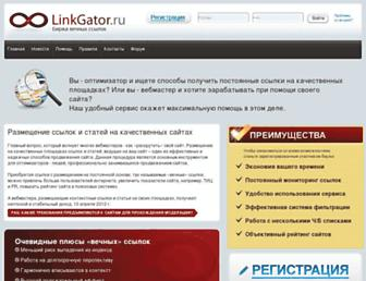 1df6e0ebdea9101a9b9c6a36d70ba00695125985.jpg?uri=linkgator