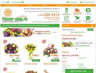 1e197a8148604439b83258221fbf4c2f64694190.jpg?uri=flower-shop