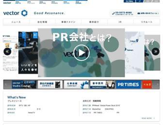 vectorinc.co.jp screenshot