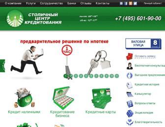 Thumbshot of Clc-credit.ru
