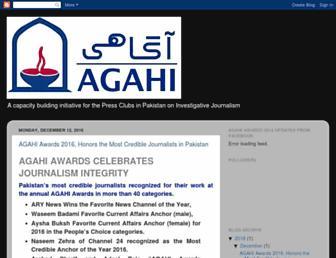 1e4195779e4e0637e8f4af45bac5be5612bf0693.jpg?uri=agahi-investigative-journalism.blogspot