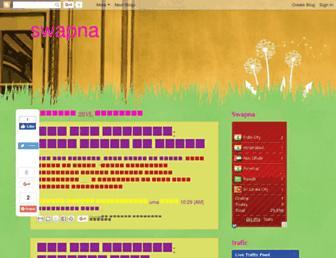 umamaheswaraao.blogspot.com screenshot