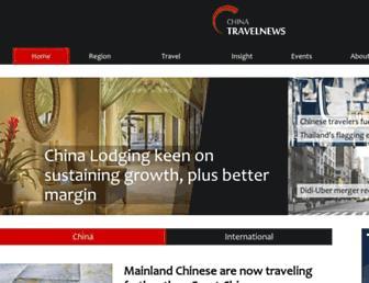 chinatravelnews.com screenshot
