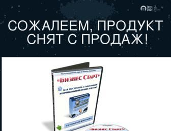 1e4e1a06e70f09aec4c0f5e75de50816d9b0bb84.jpg?uri=business-dvd