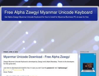alpha-zawgyi-download.blogspot.com screenshot