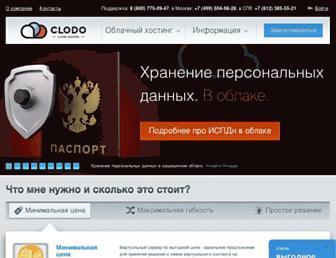 1e7f972d34daf680aa660f1f94532db0243db411.jpg?uri=clodo