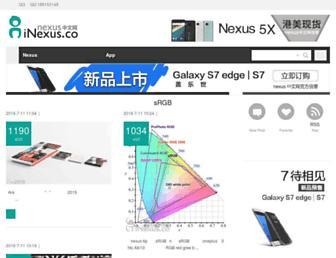 Thumbshot of Inexus.co