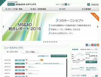 ms-ad-hd.com screenshot