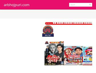 arbhojpuri.com screenshot