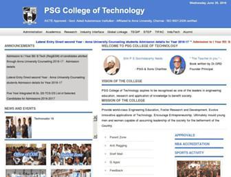 psgtech.edu screenshot