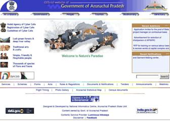 arunachalpradesh.gov.in screenshot