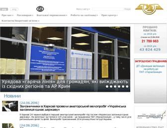Main page screenshot of uz.gov.ua
