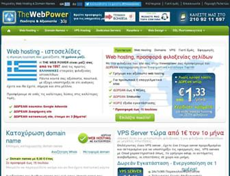 1ea22e4135139cdcbec48ebc5d935c798c187a22.jpg?uri=thewebpower