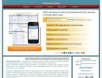 stud-net.ru screenshot
