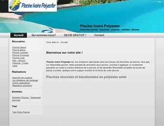 piscine-ivoire-polyester.com screenshot
